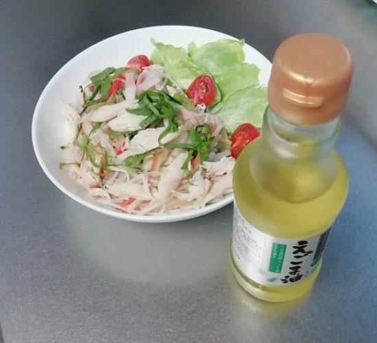 えごま油で食べる!鶏ササミと大根サラダの作り方レシピ