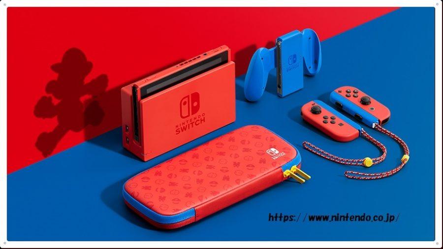 Nintendo Switch 新色マリオレッドブルーセット予約2021年2月21日発売